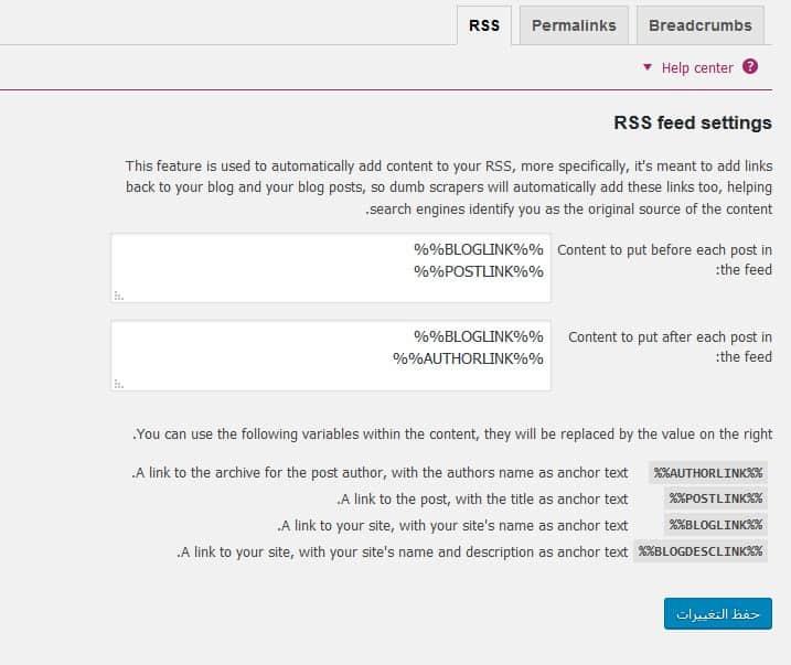 Yoast WordPress SEO RSS Setting