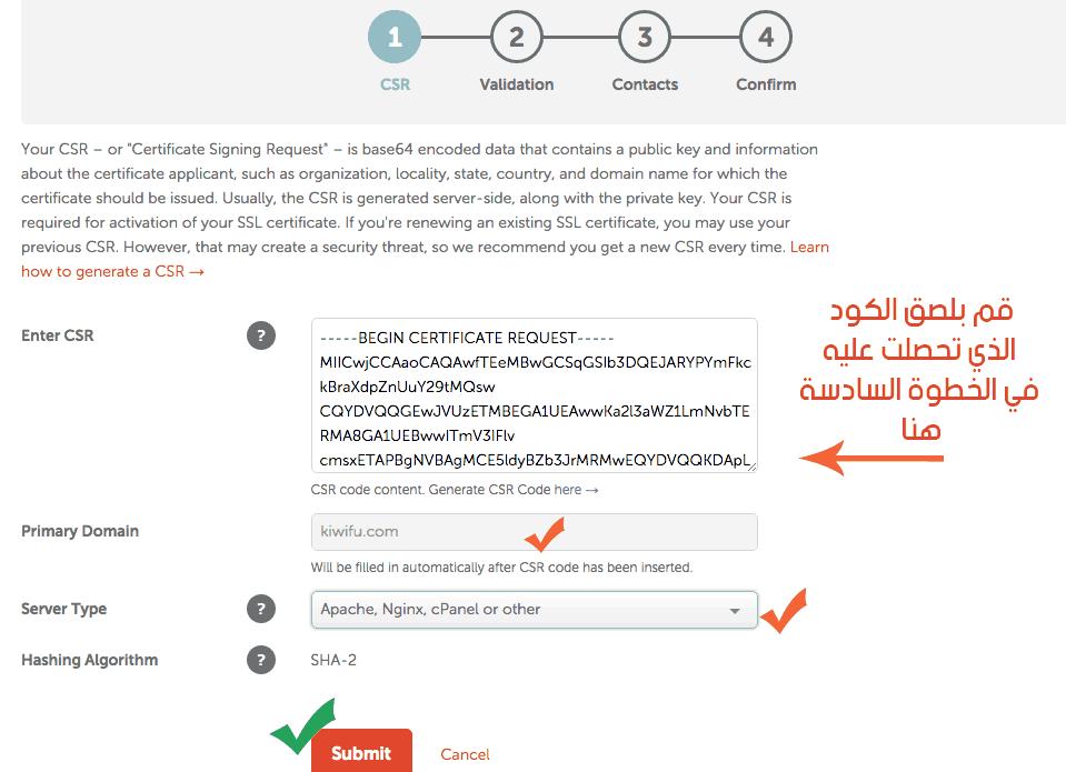 NameCheap account SSL CSR
