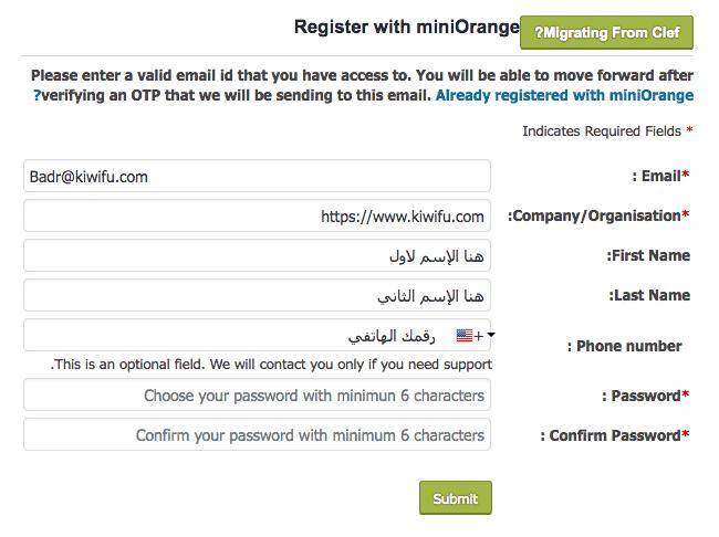 Google Authenticator – Two Factor Authentication Register