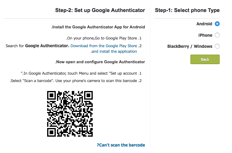 Google Authenticator 6-digit verification code