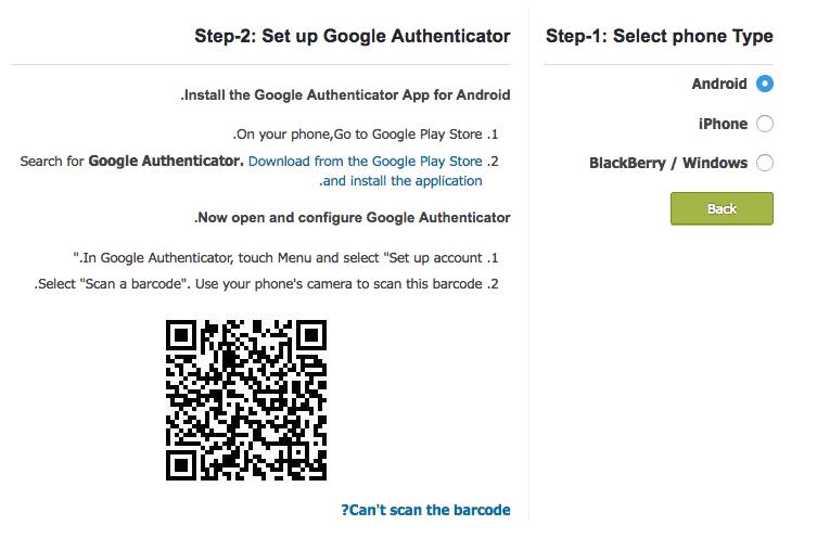 Google Authenticator 6-digit verification code