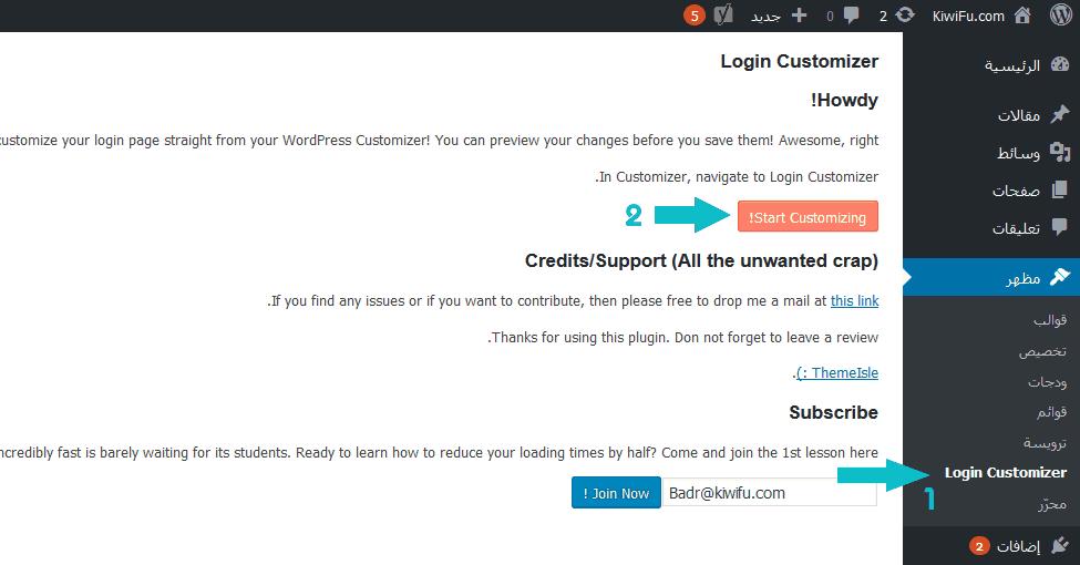 Login Customizer Start Customizing