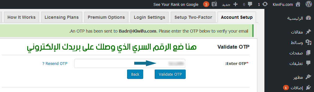 WordPress 2 Factor Authentication OTP