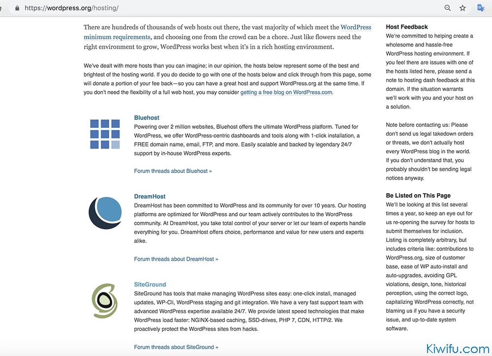 Wordpress Siteground Topic