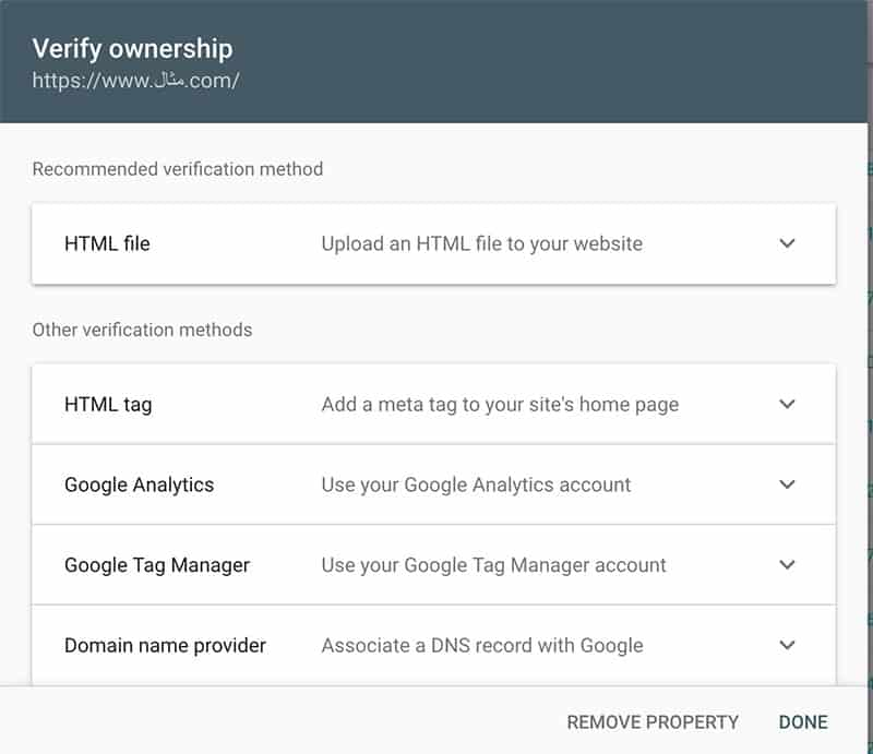 Google Search console Verify ownership