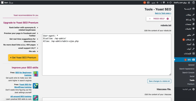 Edit robots.txt with Yoast SEO plugin